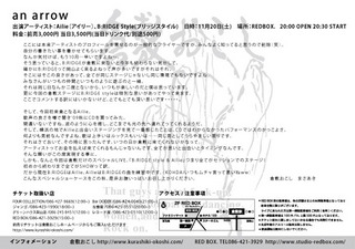 20101120A-5.jpg