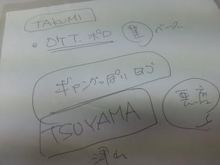 20130626_072910.jpg