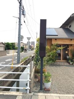 2014-06-26 10.54.33.jpg