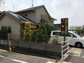 2014-06-26 10.55.07.jpg