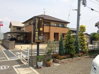 2014-06-26 10.55.31.jpg