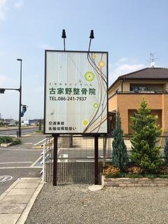 2014-07-21 14.22.29.jpg