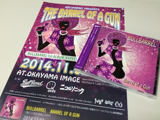 2014-11-01 09.46.49.jpg