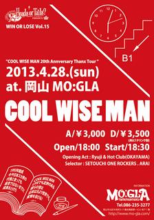 CWM1.jpg