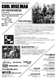 CYM2.jpg
