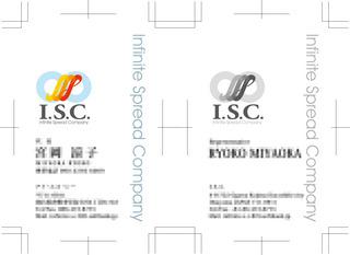 IS名刺.jpg
