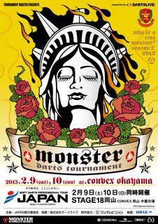 MONSTER DARTS TOURNAMENT201302.jpg
