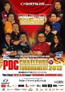 PDJ-TheFinal2012最終.jpg