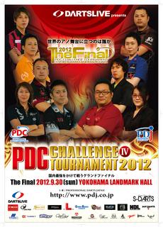 PDJ2012TheFinaj0811.jpg
