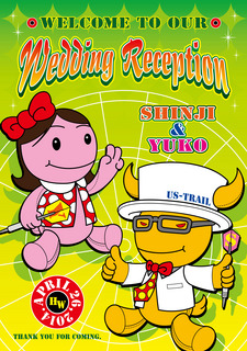 SHINJI&YUKO最終.jpg