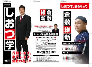 SS11.jpg