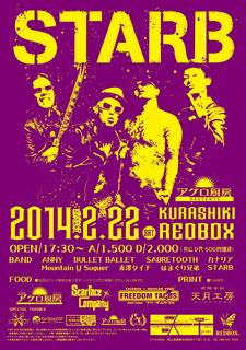 STARB2014222.jpg