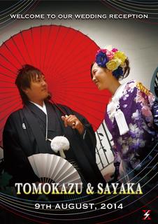 TOMOSAYAKA.jpg