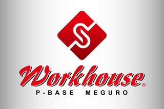 Workhouse2014.jpg