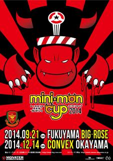 mini-mon2014.jpg